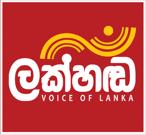 Lakhanda Fm Radio online live streaming 93.7